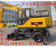 广东轮式挖掘机哪里有卖?图片