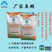 北京2.5%蛋雞預混料