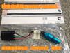 康明斯燃油泵模块4088866(QSM11燃油泵滤网3071967