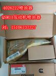 东康6B压力开关4984792(压力传感器3284210)到货62图片