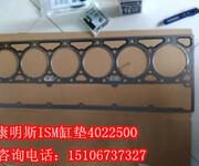 磁力开关5269379(东康6C继电器3916302)新款图片