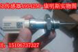燃油泵4988595(有貨)ISF燃油泵5264248