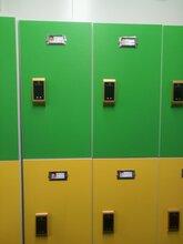 水疗更衣柜电子锁的厂家图片