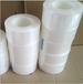 资溪县供应磨砂高粘保护膜优质保护膜地面保护膜塑料板保护膜