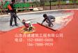 临夏州彩色透水混凝土材料交地广河县彩色混凝土路面厂家
