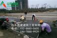 锦州彩色透水混凝土地坪北镇市彩色透水混凝土