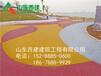 嘉定区彩色透水混凝土,马陆镇透水混凝土地坪透水砼地坪
