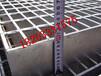 重型鋼格板廠家,重型鋼格柵板,晨川優質品牌免費拿樣