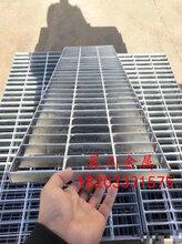 油田钢格栅板,钻井钢格栅板,防滑钢格栅板图片