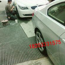 洗车房格栅板,树池盖板,聚酯网格板,天津玻璃钢格栅图片