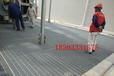 工廠鋼格柵板,鋼格柵板廠家,變電站格柵板,通化鋼格柵板