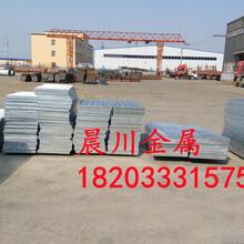 钢格栅板价格,工厂格栅板,镀锌钢盖板,双鸭山格栅板图片
