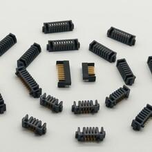 鵬祥電子2.0間距鋰電池接口沉板式電池插座筆記本電池連接器圖片