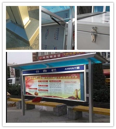 广东校务宣传栏背景图片报价