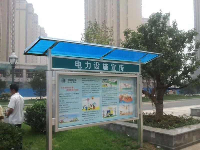 中国红街道安全宣传栏内容厂家价