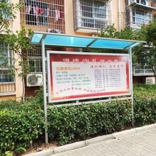 中式学校企业宣传栏样板批发图片