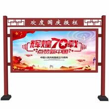 户外广场宣传栏背景优质售后图片