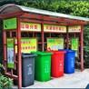 全国均一美垃圾投放分类铝合金优惠促销
