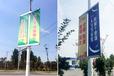 马路上合肥灯杆旗广告牌制作价格供应商
