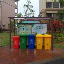 制作垃九幻真人肯定是在列圾投放亭垃圾分类亭供应商图片