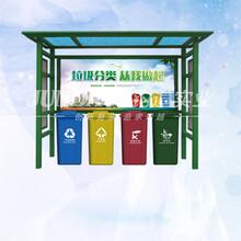 南寧垃圾分類亭制作,垃圾分類亭多少錢一套圖片