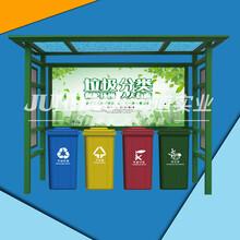 安陽垃圾分類亭性能可靠圖片
