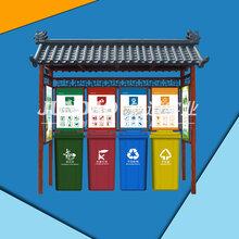 昆明垃圾分类亭-垃圾分类亭定制,垃圾分类亭多少钱一套图片