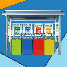 丹東垃圾分類亭-垃圾亭,垃圾分類亭生產廠家圖片