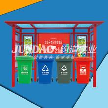 九江垃圾分類亭大概多少錢,垃圾分類亭生產廠家圖片