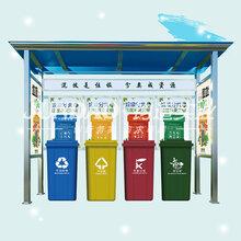 珠海垃圾分类亭大概多少钱,垃圾分类亭生产厂家图片