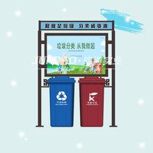 贺州垃圾分类亭款式,垃圾分类亭生产厂家图片