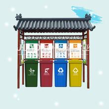 開封垃圾分類亭規格齊全,垃圾分類亭多少錢一套圖片