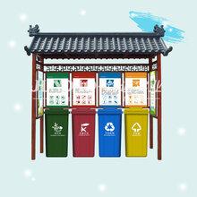 湘潭垃圾分类亭-垃圾分类亭厂家,垃圾分类亭生产厂家图片