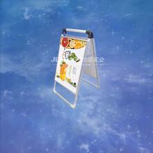 重庆海报架安装图图片