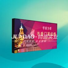 超薄灯箱多少钱,广告灯箱制作公司图片