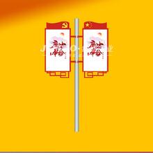 遵义道旗设计,道旗架子怎么样图片