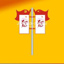 扬州道旗架图片