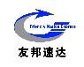北京到張家界航空快遞圖片