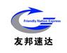 由北京发到武夷山航空运输创造辉煌