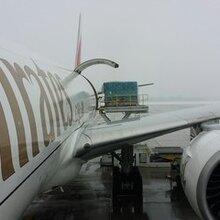 北京-银川航空快递-最低多钱图片