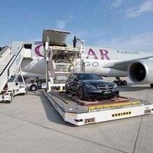 北京始发至那拉提航空运输-欢迎来电咨询图片