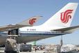 北京-杭州空運公司-最低多錢