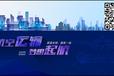 北京发往合肥航空快运-当日达