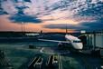 從北京到杭州航空直飛-歡迎來電咨詢