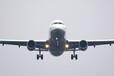北京始發至杭州航空托運-歡迎來電咨詢
