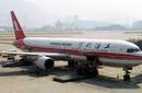 资讯)北京到包头红酒空运)安全可靠图片
