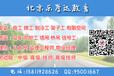 贵州塔吊,汽车吊,制冷工,电工,焊工,叉车培训取证