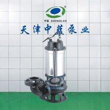 不锈钢304、316潜水排污泵不阻塞耐腐蚀