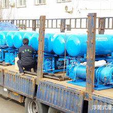 天津浮筒泵生产基地轴流泵QZB大流量
