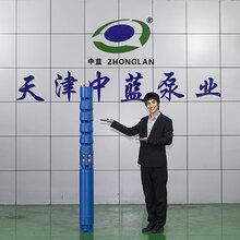 天津深井泵生产厂家QJ、QJW中蓝泵业